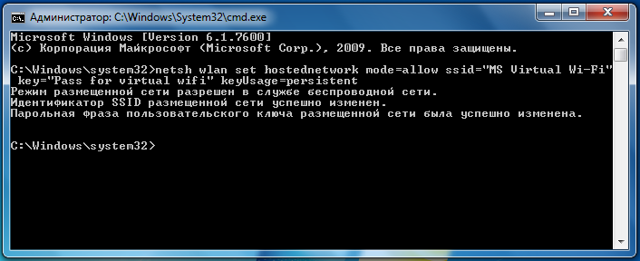 Адаптер Минипорта Виртуального Wifi Microsoft Драйвер Для Asus
